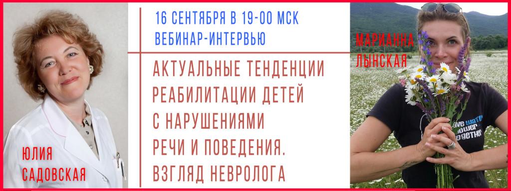 poster webinar 16-09