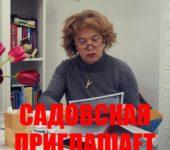 Чарльз Ньокиктьен
