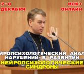 Лекции Андрея Цветкова